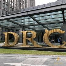 外交办公大楼艺术不锈钢字